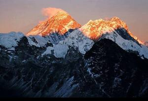 Mt. Everest Day May 29 2018