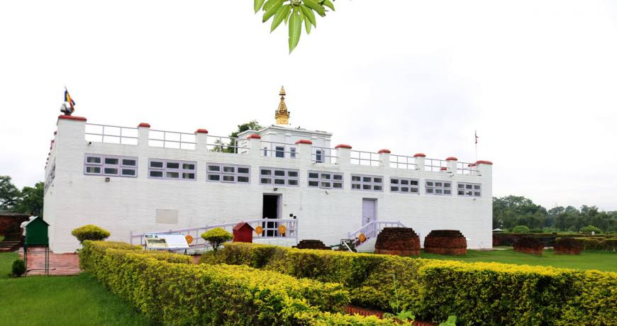 Mayadevi temple in Lumbini: the birthplace of Lord Buddha