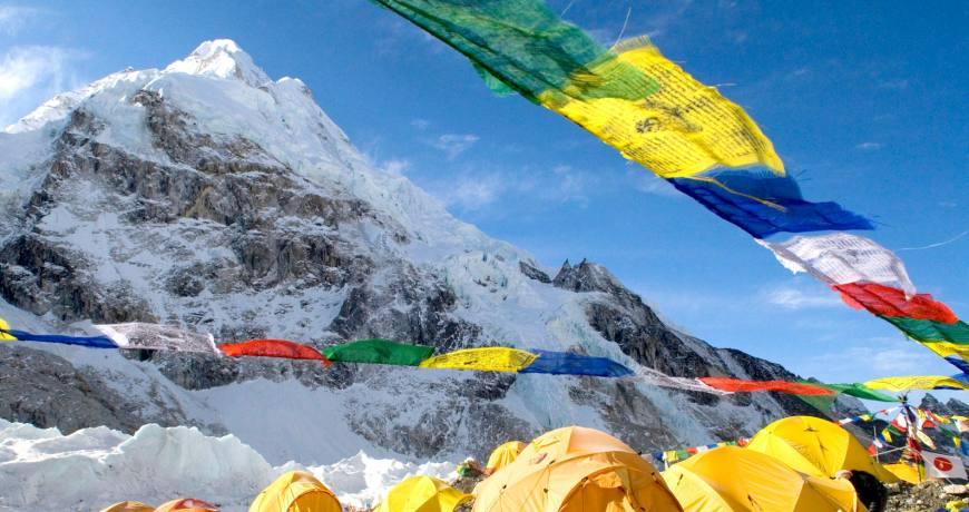 Mt. Everest Base Camp (5364 meters)