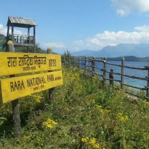 Rara Lake Honeymoon Tour